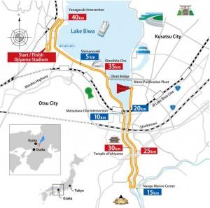 Lake Biwa Marathon